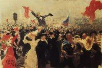 Манифестация 17 октября 1905 года. 1906
