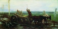 Под конвоем. По грязной дороге. 1876