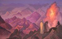 Пророк Магомет