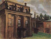 Дворец Бобринских в Петрограде.