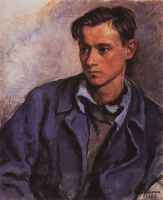 Портрет сына Александра.