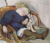 Так заснул Бинька (Женя Серебряков).