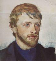 Портрет Б.А.Серебрякова. Около