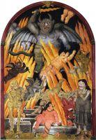 Врата ада