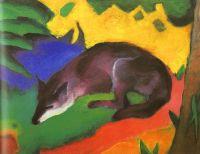 Черносиняя лисица