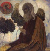 Апостол Иоанн. 1909