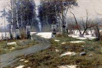 Пейзаж. 1895