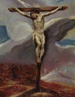 Распятие (1577-1579) (частная коллекция)