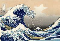 «Большая волна в Канагава» (Вид на Фудзи из-под волны около Каганавы), Хокусай