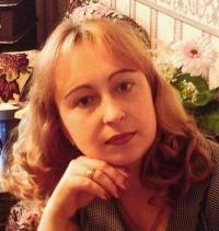 Владимирова, Екатерина Анатольевна