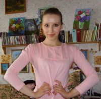 Карпущенкова, Екатерина Александровна