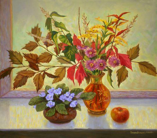 Осенний натюрморт у окна