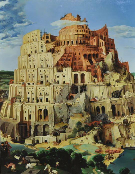 Брейгель. Вавилонская Башня. 90х70см.