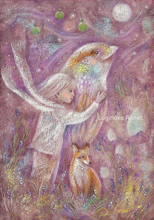 Лавандовый ветер и птица