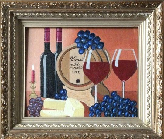 Натюрморт виноградом и сыром # 2.