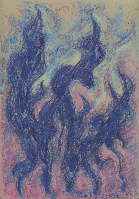 Голубая пламень