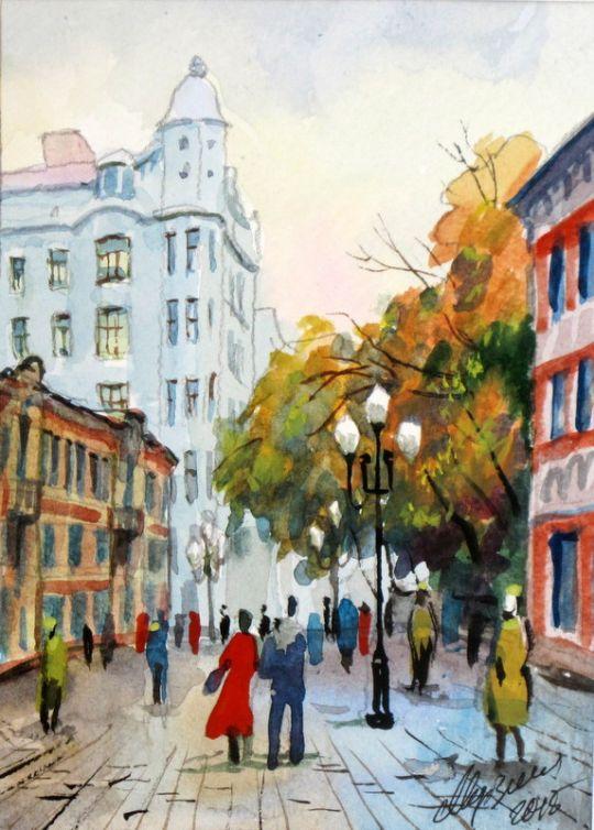 Сентябрьская осень на старом Арбате