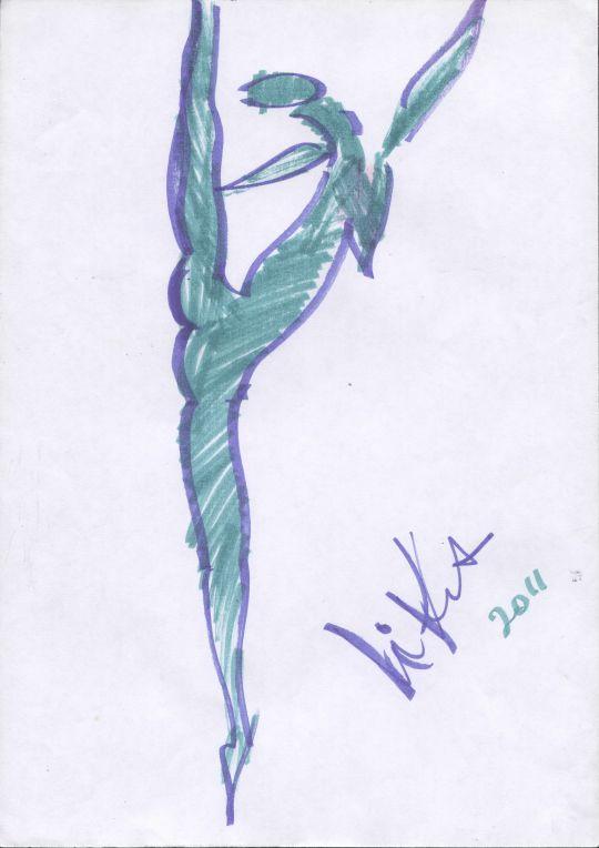 Балет (зеленый)