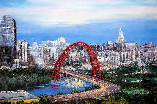 Москва. Вид на Живописный мост