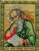 Икона Апостол Иоанн Богослов