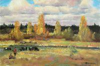 Осень, пастушки
