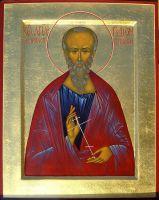 Святой Апостол Родион Патрасский