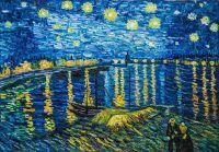 Копия картины Ван Гога Звездная ночь над Роной