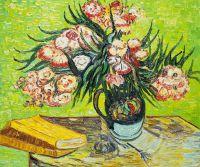 """Копия картины Ван Гога """"Натюрморт: ваза с олеандрами и книгами"""""""