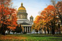 Осенний вид на Исаакиевский собор
