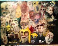 Люди и маски