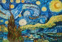 Копия картины Ван Гога. Звездная ночь