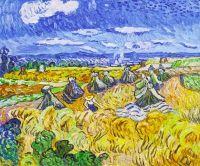 """Копия картины Ван Гога """"Стога и жнец, 1890"""""""