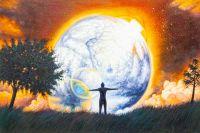 Всю вселенную обнять...
