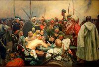 Запорожцы.копия И.Репина.худ.С.Минаев