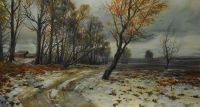 Белоярская осень