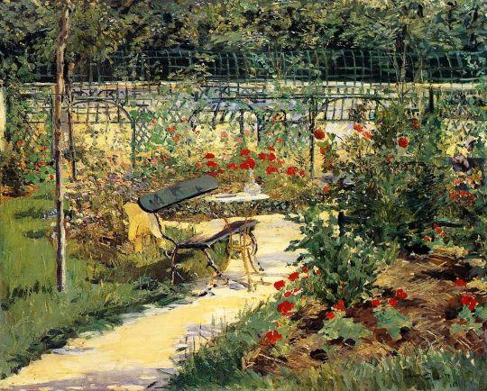 Скамья (также известна как Мой сад)