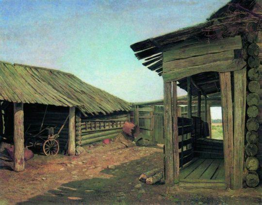Деревенский двор. Конец