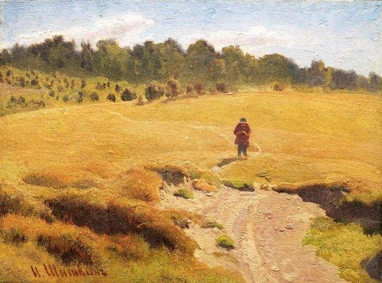 Мальчик в поле