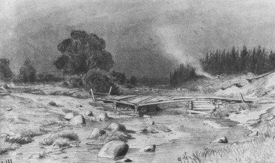 Мост через речку.