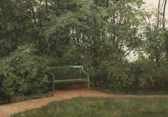 Скамейка в аллее.