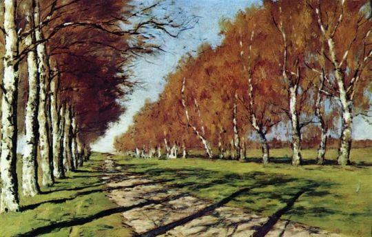 Большая дорога. Осенний солнечный день.