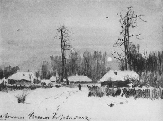 Деревня. Зима.