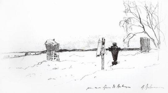 Зимний пейзаж. Кладбище.