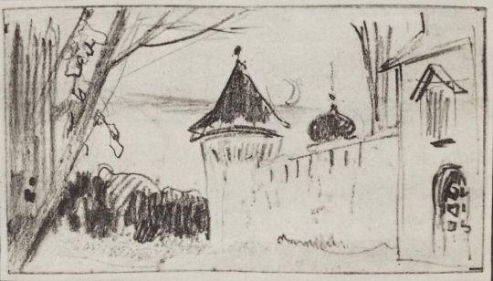 Монастырские ворота и ограда.