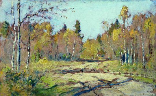 Осенний солнечный день.