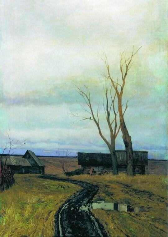 Осень. Дорога в деревне.