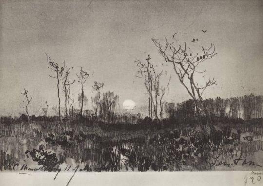 Пейзаж с луной.