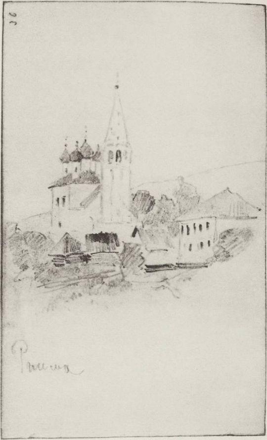 Церковь с колокольней в Решме.