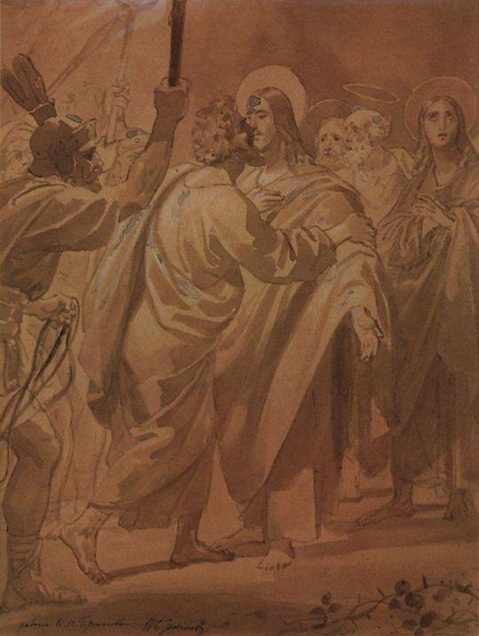 Лобзание Иуды.