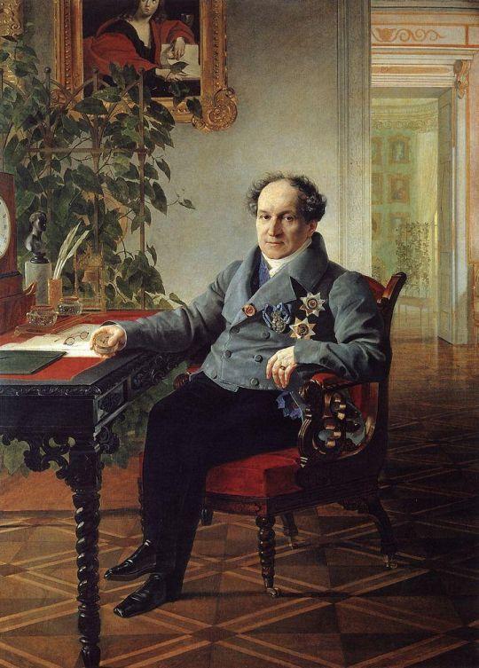 Портрет члена Государственного совета кн. А.Н.Голицына.